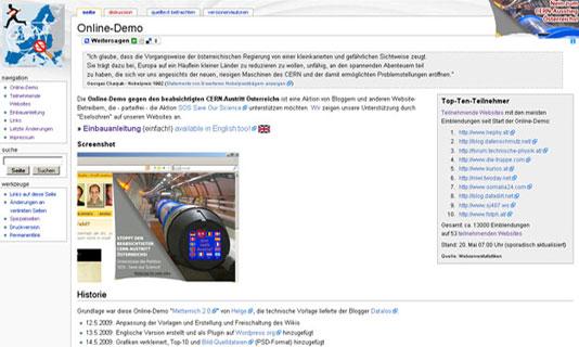 Image for 'CERN Online-Demonstration' 1
